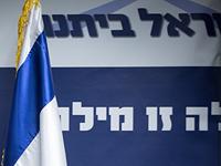 """""""Гаарец"""": функционеры партии """"Наш дом Израиль"""" поддерживали контакты с офицерами полиции"""