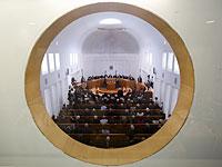 В БАГАЦ подан иск с требованием отменить соглашение по Амоне