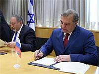 Министр обороны Израиля и глава МЧС России подписали протокол о сотрудничестве