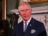 """Принц Чарльз осудил действия Трампа: """"Мы забываем уроки Холокоста"""""""