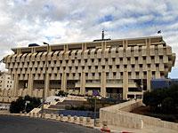 """Банк Израиля получит премию журнала Central Banking за """"исключительное управление валютными резервами"""""""