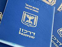 Министры утвердили законопроект о загранпаспортах для новых репатриантов