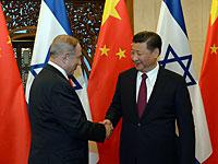 В Пекине состоялась встреча Биньямина Нетаниягу и Си Цзиньпина