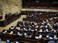 Кнессет утвердил закон о статусе израильтян, пострадавших в терактах за рубежом