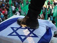 Новая хартия ХАМАСа: Палестина в границах 1967 года и джихад против сионистов