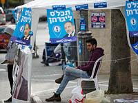 Политические предпочтения русских израильтян. Исследование PORI 2017 года