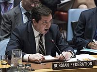 Зампостпреда РФ при ООН Владимир Сафронков