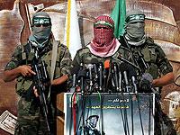 1 мая ХАМАС провозгласит новую хартию и вскоре объявит о смене руководства