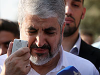 Халид Машаль