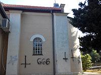 В Хайфе осквернена православная церковь Ильи-пророка