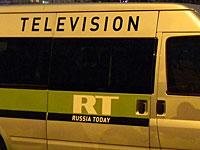 В Тегеране задержаны сотрудники телеканала Russia Today