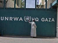 Нетаниягу потребовал упразднить UNRWA