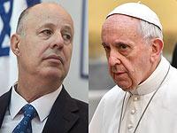 Цахи Анегби и папа Римский Франциск