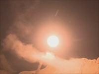 Запуск ракет из Ирана по целям в Сирии