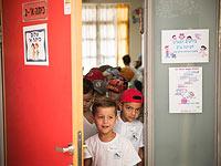 В детских садах и школах Израиля начинаются каникулы