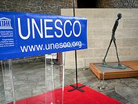 UNESCO провозгласило Старый город Хеврона палестинским объектом культурного наследия