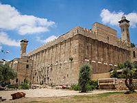 Израиль сократит финансирование ООН ради поддержания еврейских объектов в Хевроне