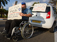 Борцы за права инвалидов перекрыли въезд в аэропорт имени Бен-Гуриона с трассы №1
