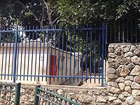 Борьба родительского комитета ПИКА с мэрией Петах-Тиквы зашла в тупик: 1 сентября в школе объявлена забастовка