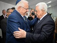 Реувен Ривлин и Махмуд Аббас
