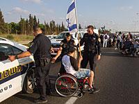 Борцы за права инвалидов перекрыли перекресток Геа