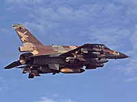 Дамаск прокомментировал израильский удар, предложив свою версию