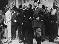Артур Бальфур в Иерусалиме. 1925-й год
