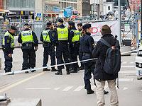 Взрыв в Стокгольме: есть пострадавшие