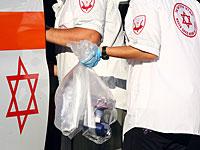Мужчина получил ножевое ранение на побережье Мертвого моря