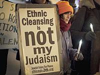 Jewish Voice for Peace и пяти других еврейским группам США запрещен въезд в Израиль