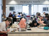 В 24 технологических колледжах страны пройдет забастовка