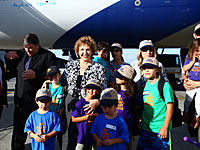 Министерство алии и интеграции опубликовало отчет о репатриации в 2017 году