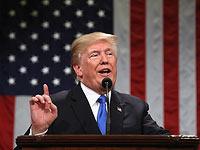 Выступление Дональда Трампа в Конгрессе. 30 января 2018 года