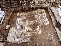 """Мозаика, """"достойная столицы империи"""", обнаружена в Кейсарии"""