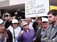 Демонстрация протеста возле посольства Польши в Тель-Авиве. 8 февраля 2018 года