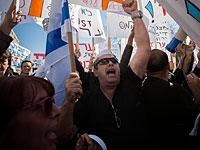В Араде более 3.000 человек участвовали в протесте против разработки карьера Сде-Брир