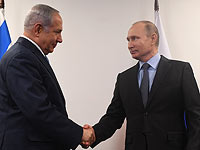 Биньямин Нетаниягу и Владимир Путин