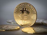 Налоговое управление опубликовало правила налогообложения криптовалюты